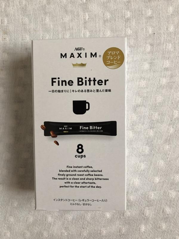 マキシム®ファインビター 8本×10箱