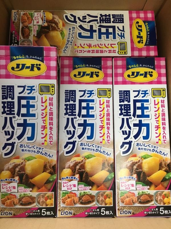 【5枚入×12箱】リード プチ圧力調理バッグ