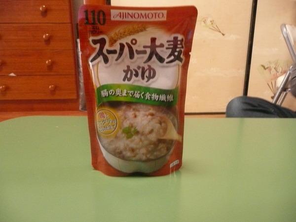 スーパー大麦がゆ 鶏とホタテのだし仕立て×9