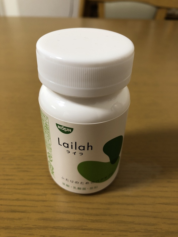 Lailah(ライラ) 30日分