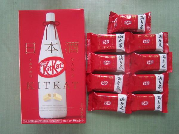 キットカット ミニ 日本酒 満寿泉 9枚 ×6箱