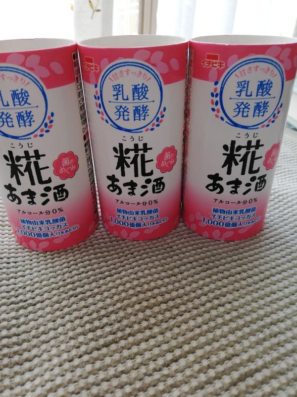 カートカン 乳酸発酵で甘さすっきりの糀あま酒×18本