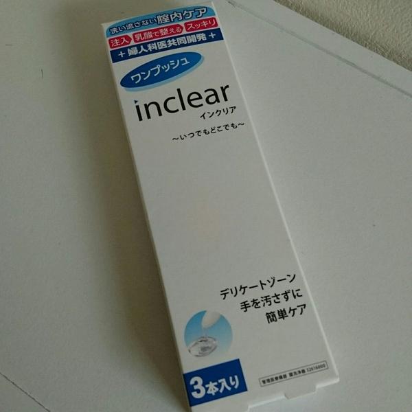 インクリア(3本入)×2