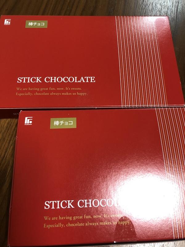 スティックチョコレート 2箱(40本)