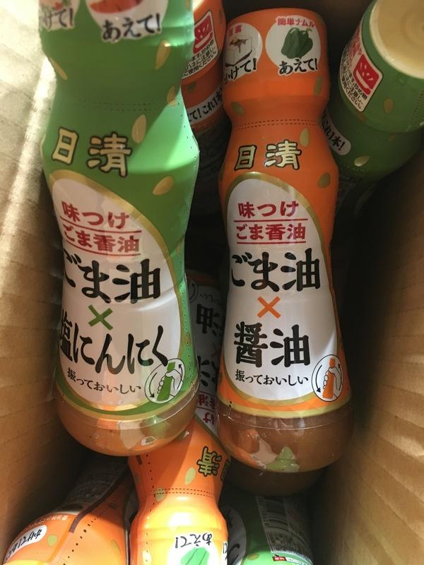日清味つけごま香油 ごま油×醤油/ごま油×塩にんにく 各4本