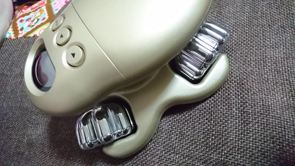 EMSマシーン ボディカル(ボディカルボディローション付き)