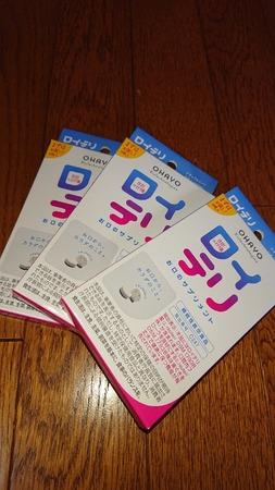 ロイテリ お口のサプリメント 10粒入(10日分) ×3箱