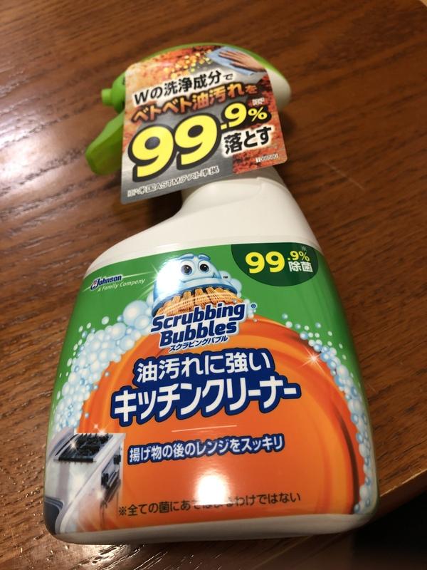 スクラビングバブル 油汚れに強いキッチンクリーナー 本体 9本/つめかえ用 9パック