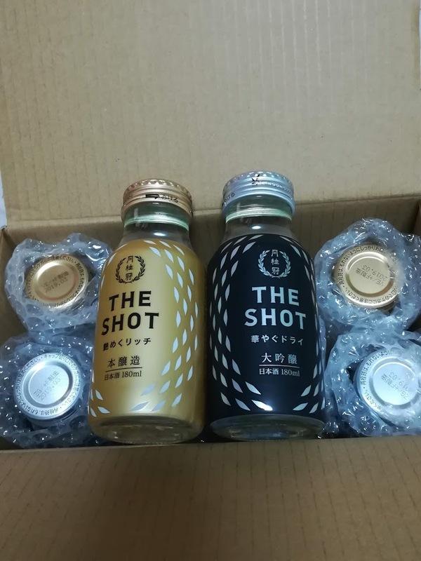 月桂冠 THE SHOT 艶めくリッチ 本醸造/華やぐドライ 大吟醸 2種8本