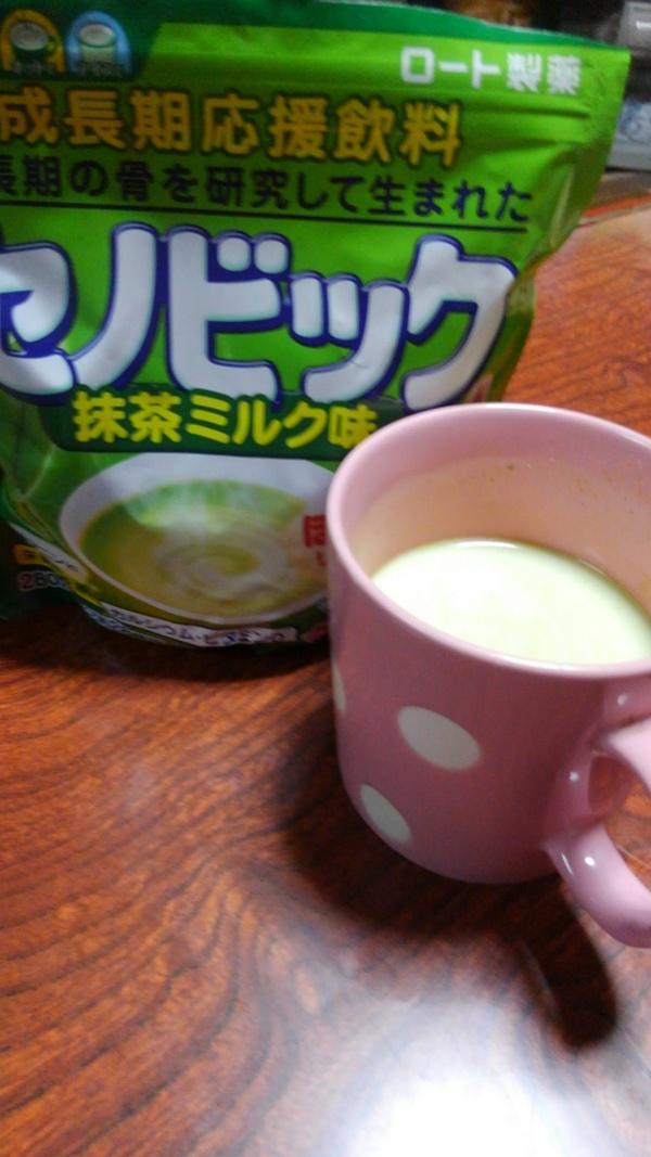 セノビック® 抹茶ミルク味 2個セット