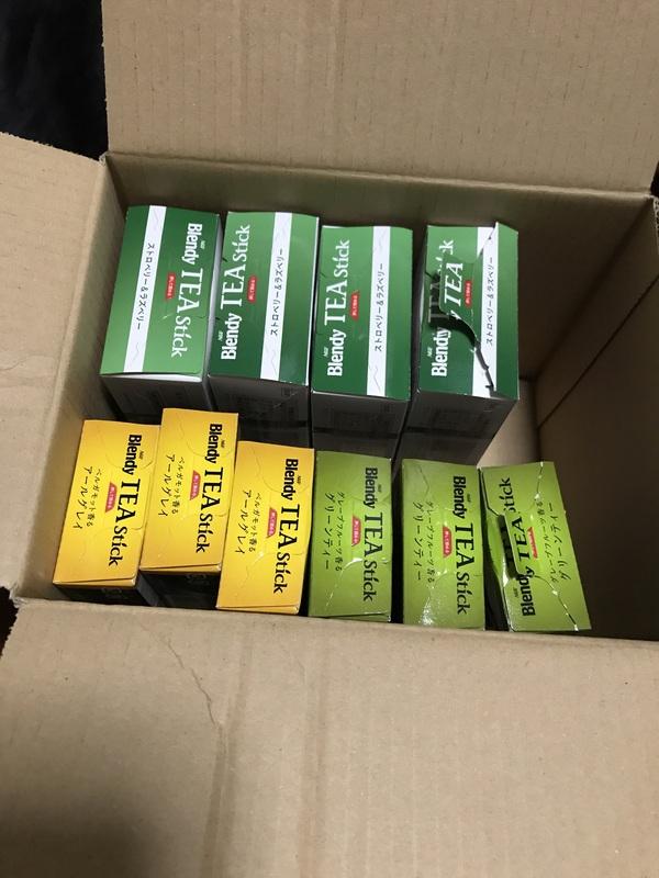 「ブレンディ®」ティースティック 10箱