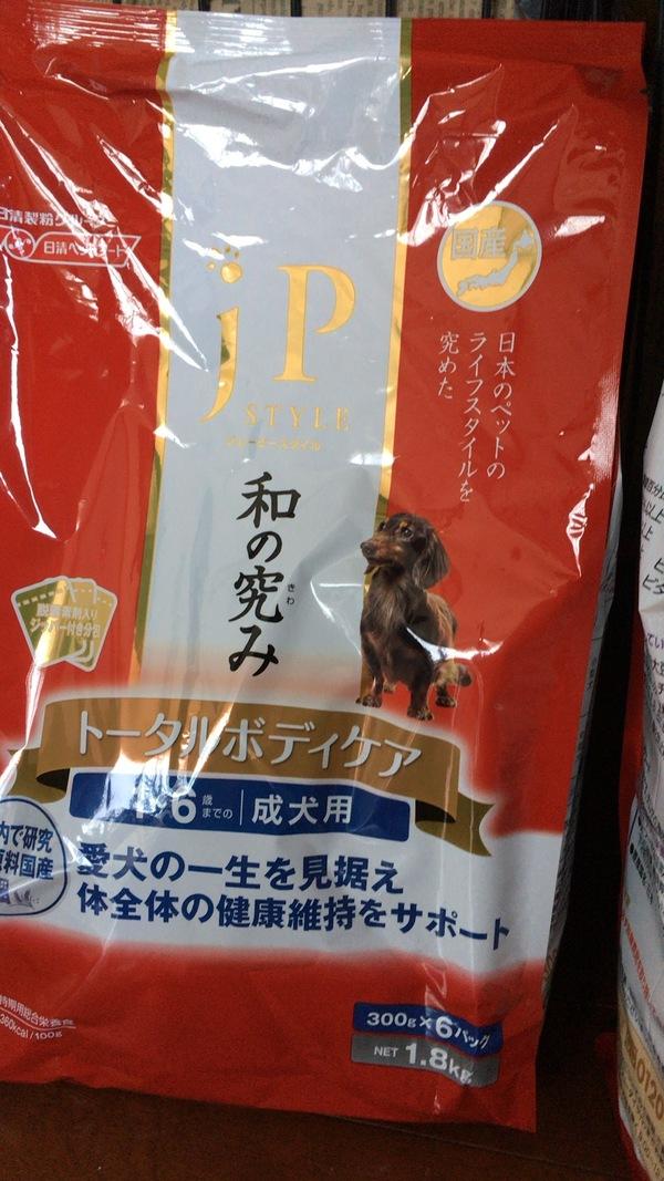 JPスタイル 和の究み トータルボディケア 1〜6歳までの成犬用 3.6kg