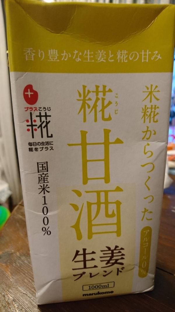 プラス糀 糀甘酒LL 生姜ブレンド 1000ml×6本