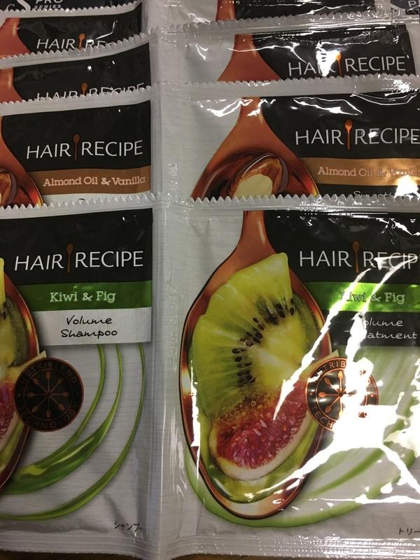 Hair Recipe(ヘアレシピ)/h&s PRO(エイチアンドエス プロ) 合計6種50Pサシェット