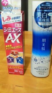 シミエースAX[医薬部外品]<br>肌美精 ターニングケア美白 薬用美白化粧水[医薬部外品]