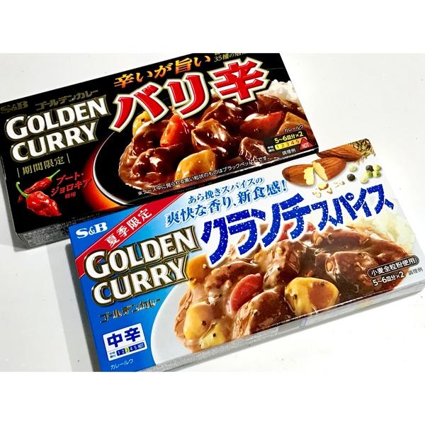 ゴールデンカレー クランチスパイス 中辛/ゴールデンカレー バリ辛