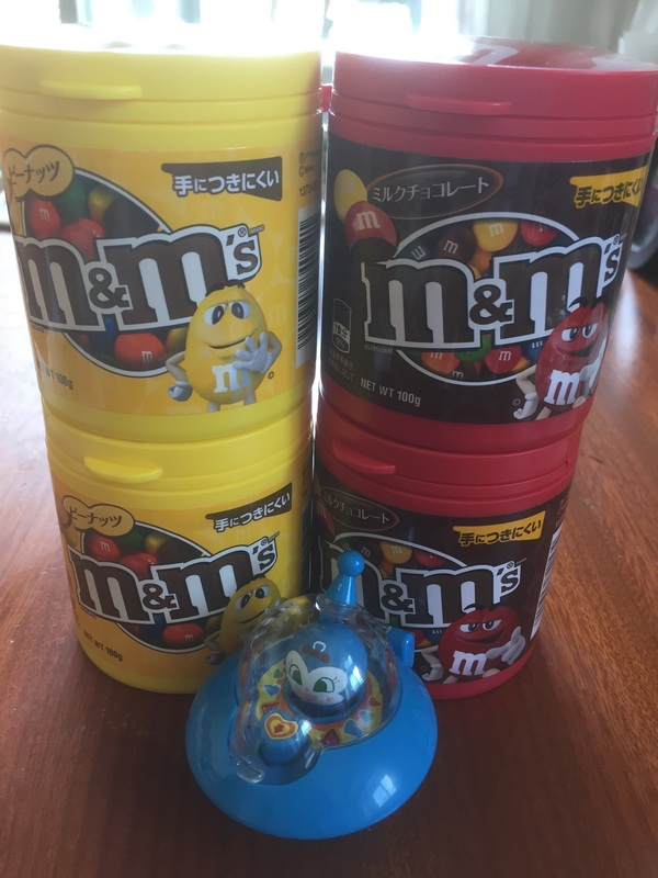M&M'S® レッドボトル ミルクチョコレート/イエローボトル ピーナッツ 2種4個
