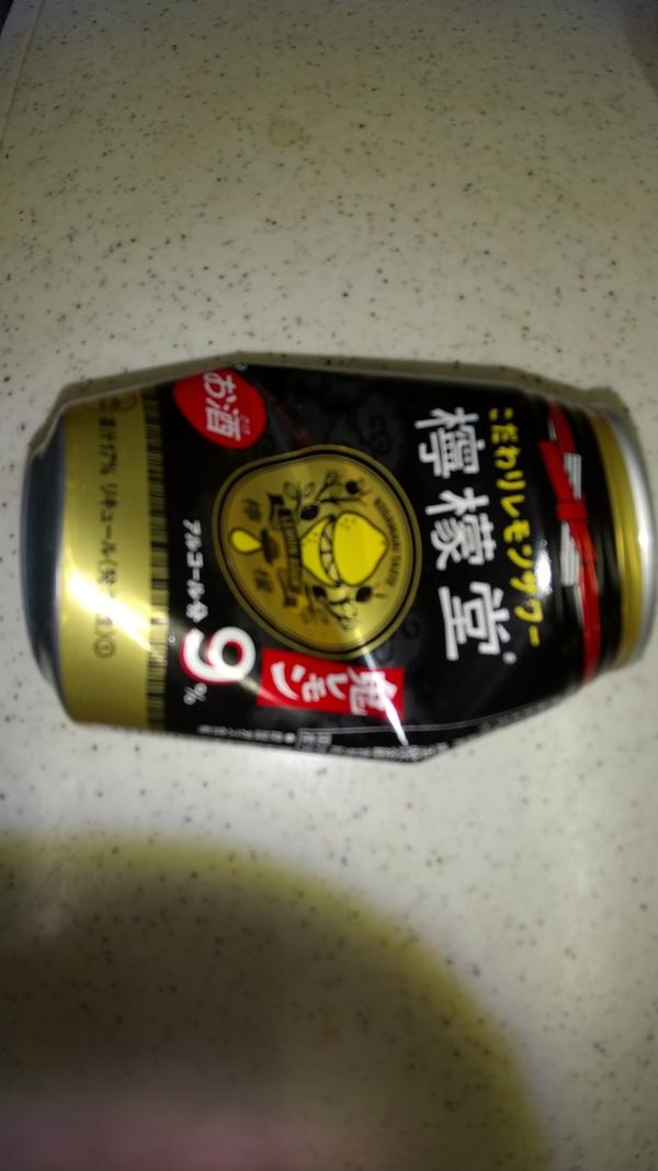 檸檬堂 定番レモン/鬼レモン 2種24本