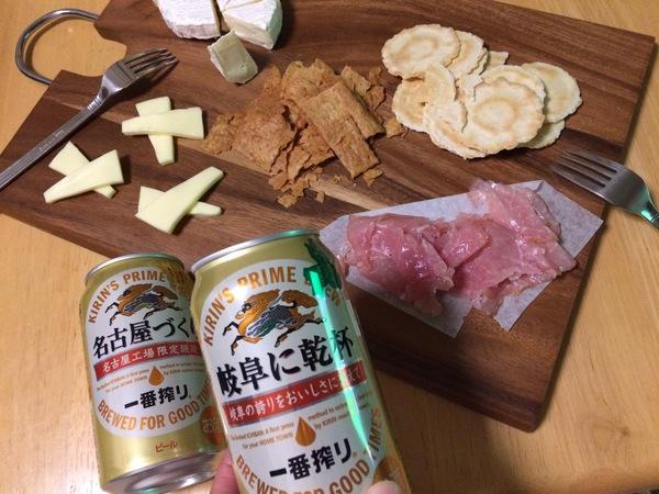 47都道府県の一番搾り 甲信越・東海・北部九州 詰め合わせセットの中からいずれか2本