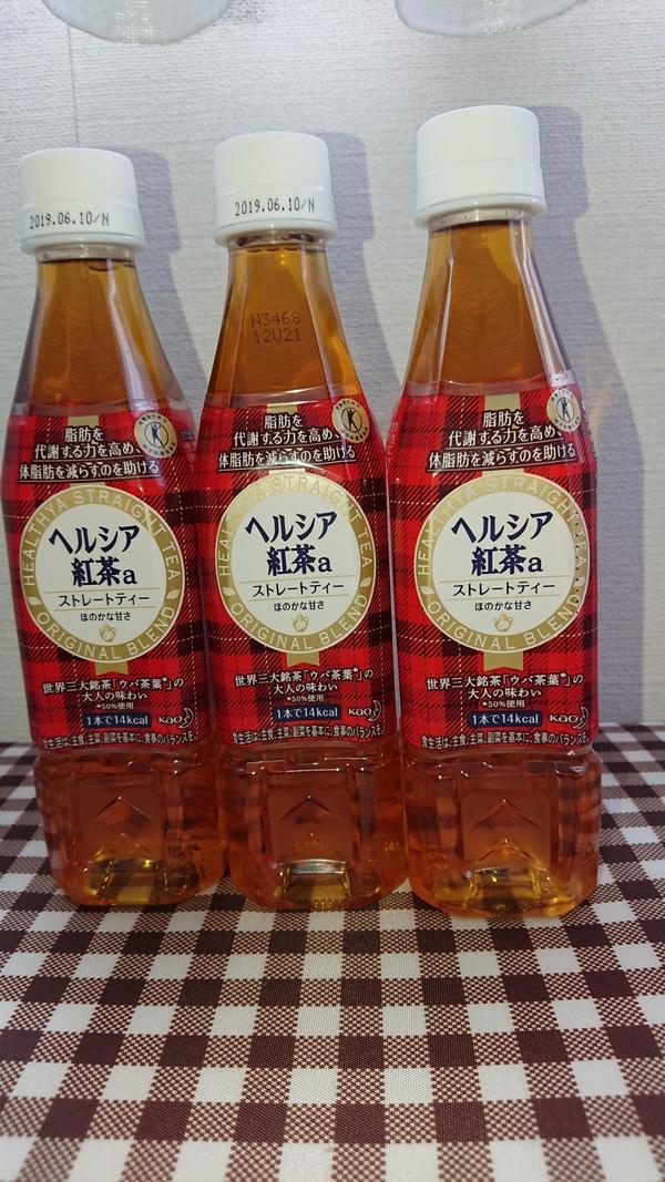 ヘルシア紅茶 350ml 12本