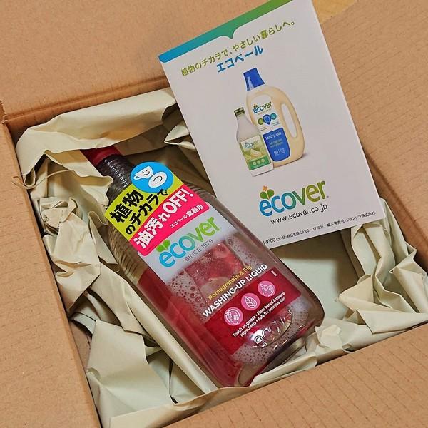 エコベール食器用洗剤※2種のうち1種をお届けします