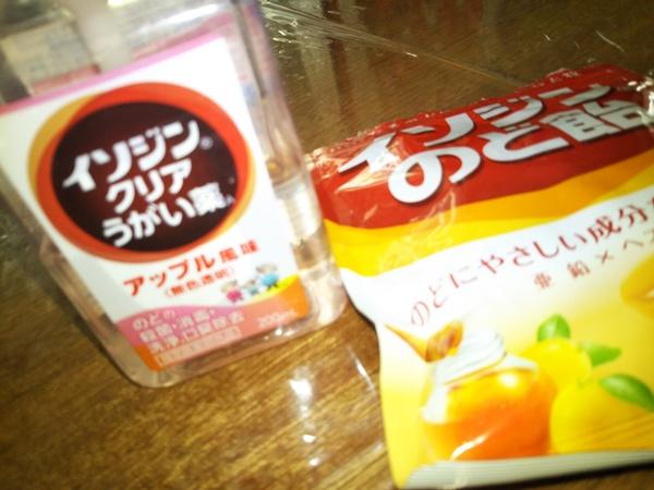 イソジン® クリアうがい薬A (アップル風味)/のど飴 3種