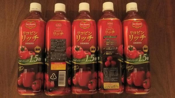 デルモンテ リコピンリッチ トマト飲料 5本