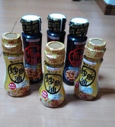 AJINOMOTO 香り立つパラっと炒飯油 70g瓶/香り立つ花椒油(ホアジャオユ) 100g鮮度キープボトル 各3本