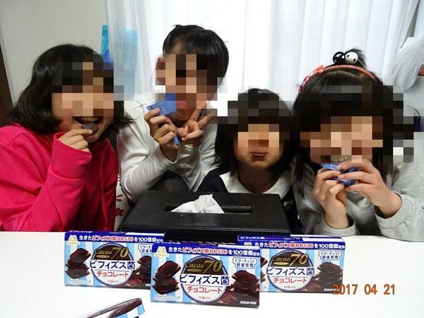 ビフィズス菌チョコレート 10箱