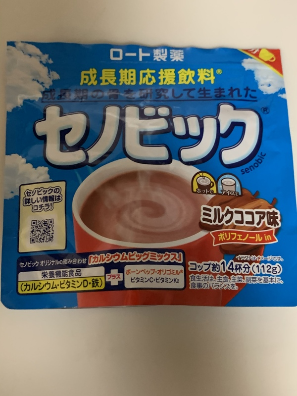 セノビック® ミルクココア味×3