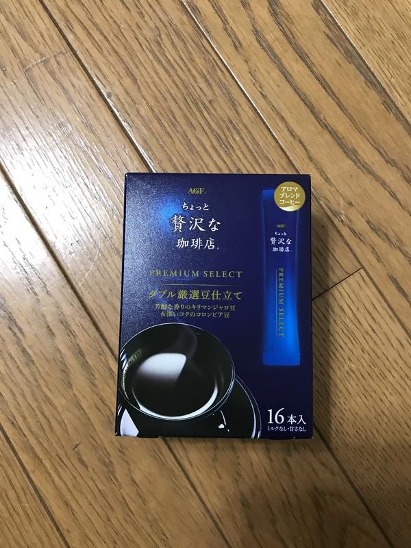 「ちょっと贅沢な珈琲店®」PREMIUM SERECT 16本入×5箱