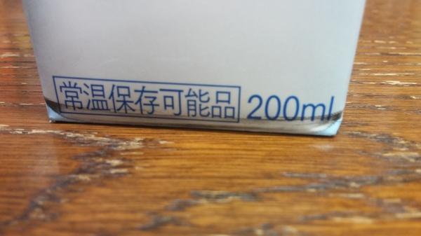 ミルク de 水素 10本