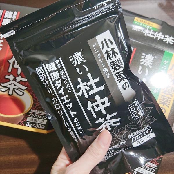 小林製薬の濃い杜仲茶 煮出し用(3g×30袋) 2箱