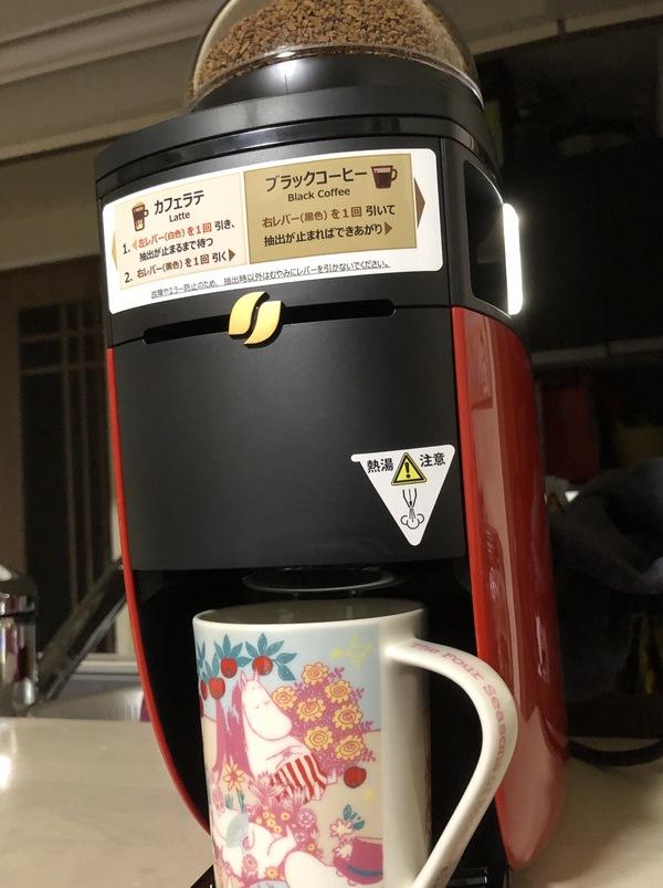 ネスカフェ ゴールドブレンド バリスタ シンプル レッド/ネスカフェ エクセラ バリスタ専用エコ&システムパック 105g 3本