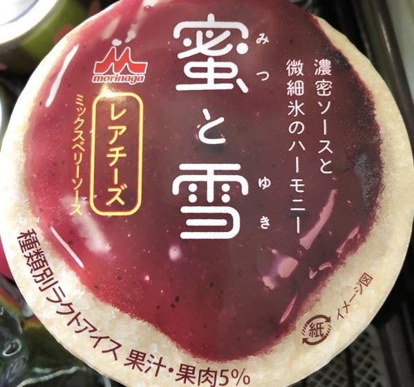 蜜と雪 レアチーズ×18