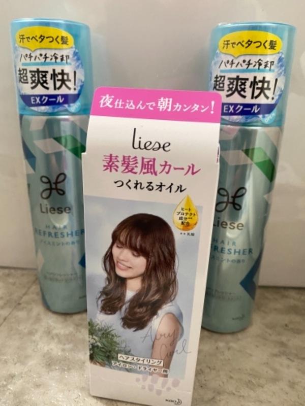 リーゼ 素髪風カールつくれるオイル/リーゼ ヘアリフレッシャー アイスミントの香り 2本