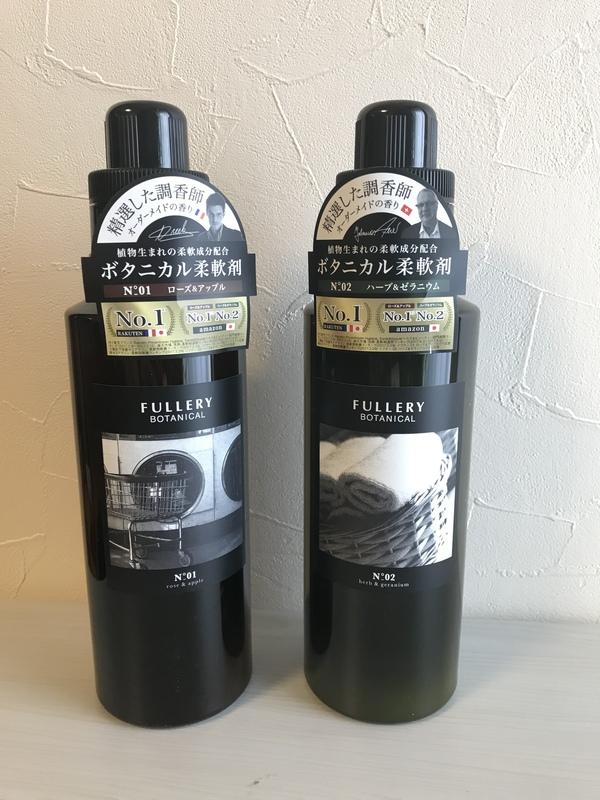 FULLERY BOTANICAL(フレリーボタニカル) ソフナー2種
