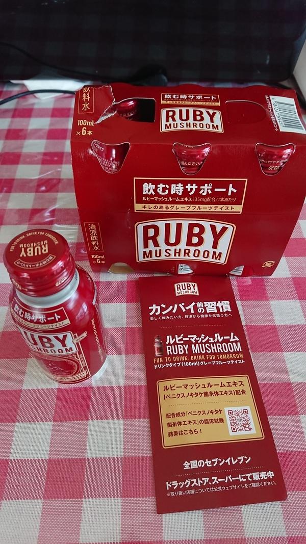 RUBY MUSHROOM(ルビーマッシュルーム) 6本