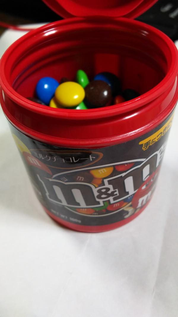 M&M'S® レッドボトル ミルク 4個