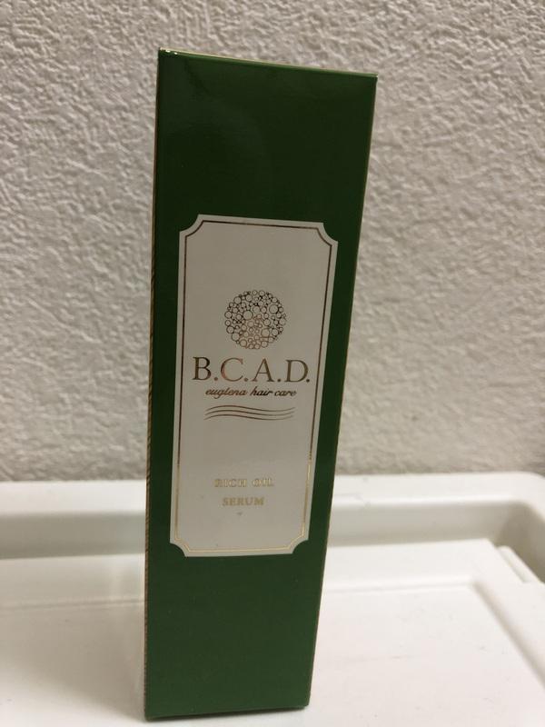 B.C.A.D. リッチオイルセラム