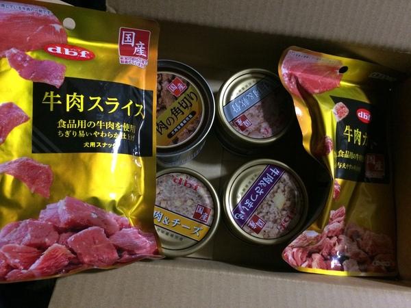 デビフ 牛肉商品6種セット