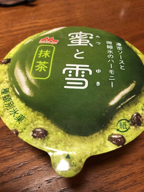 蜜と雪 抹茶×18