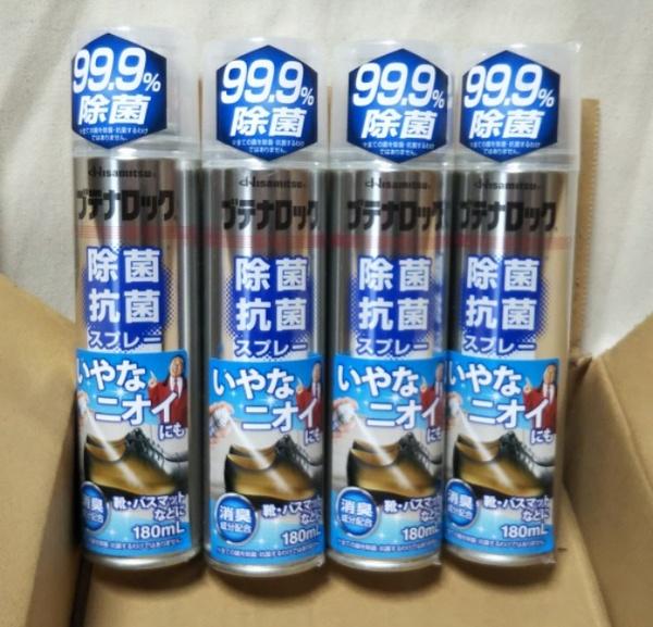 ブテナロック® 除菌抗菌スプレー 4本