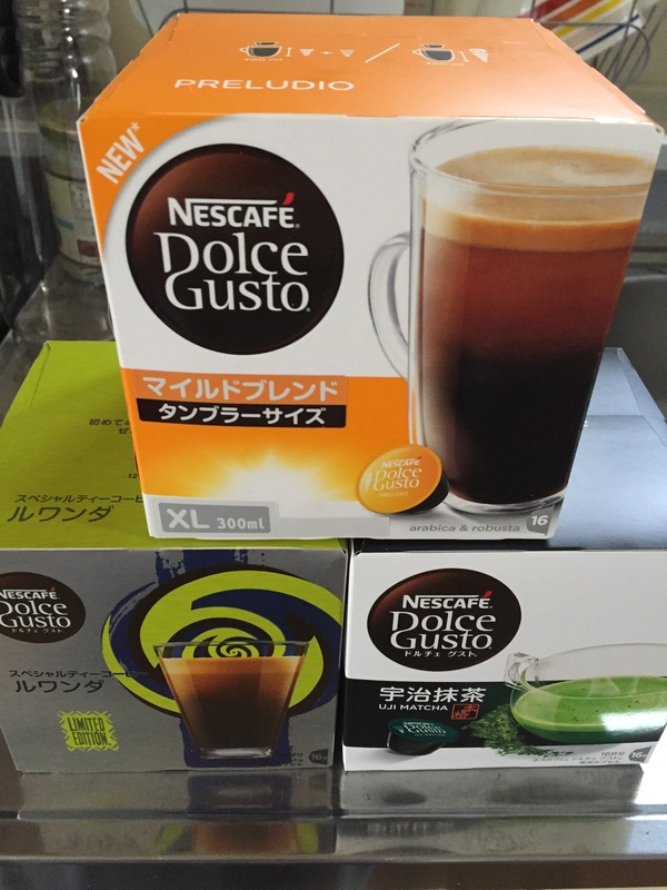 ドルチェグスト カプセル3種3箱セット(宇治抹茶/スペシャルティーコーヒー ルワンダ/マイルドブレンドタンブラーサイズ)