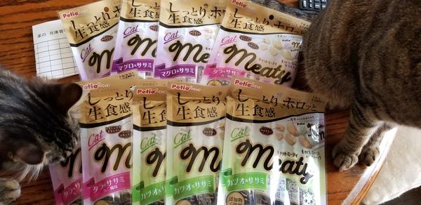 Cat Meaty(キャットミーティ) 3種9袋