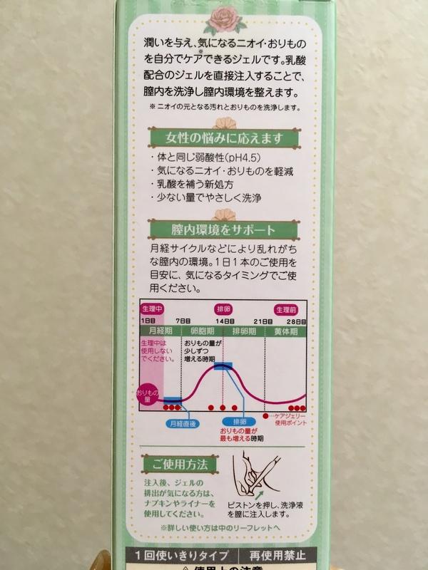 ケアジェリー(3本入)×3