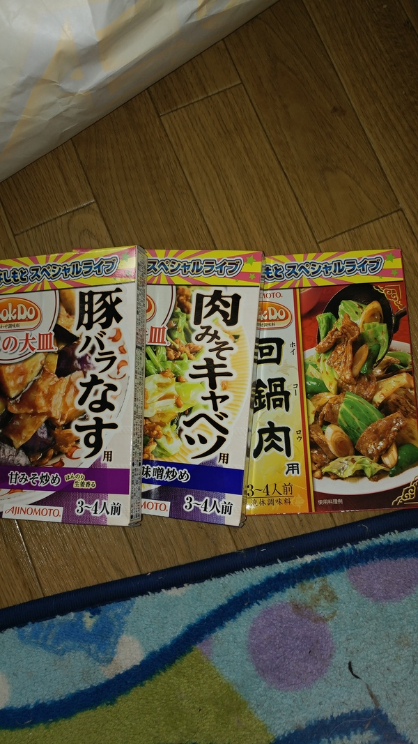 「Cook Do®」シリーズ 12点セット