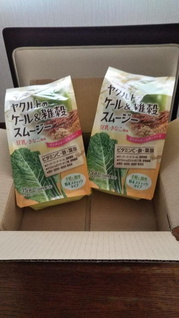 ヤクルトのケール&雑穀スムージー 1か月分(15袋入×2個セット)