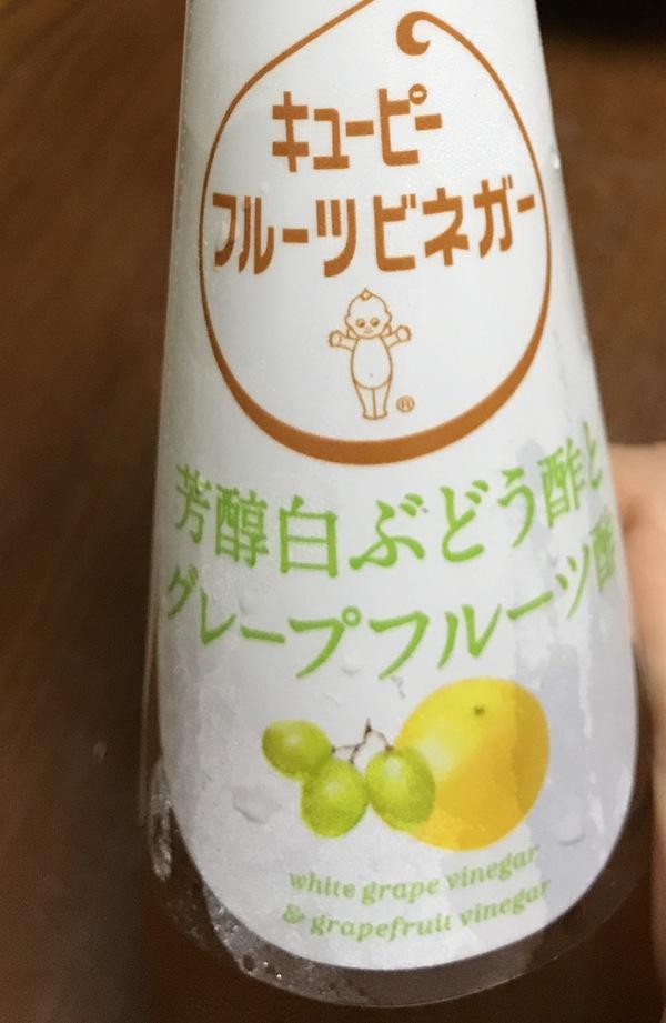 フルーツビネガー3種3点/彩りプラス+ ひじきとゆずで彩るわさび味×4点