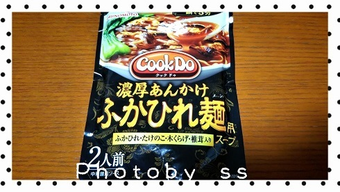 Cook Do® ふかひれ麺用